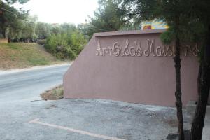 Annouda's Maisons(Skala Sotiros)