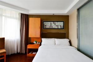 Insail Hotels Liying Plaza Guangzhou, Hotely  Kanton - big - 45