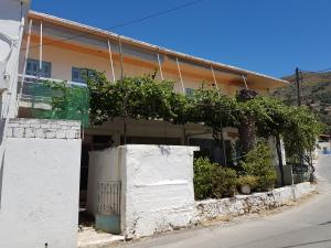 Beautiful Greek Home