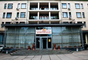 Отель Жовтневый, Днепропетровск