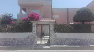 Appartamento Siria Busith