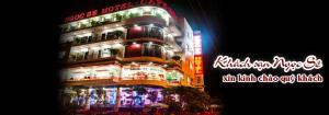 Ngoc Se Hotel, Hotels  Pleiku - big - 19
