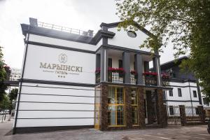 Отель Мариинский