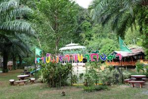 Rai Preda Homestay, Homestays  Ao Luk - big - 19
