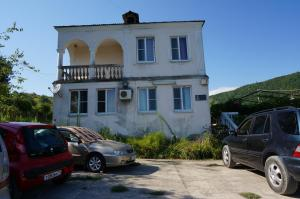 Marina Rai, Penziony  Novy Afon - big - 48