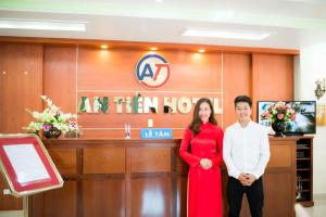 An Tien Hotel, Hotels  Hai Phong - big - 41