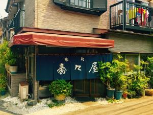 My Guest House Jyuninmachi, Appartamenti  Nagasaki - big - 30