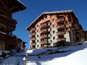 Apartment Alpages de reberty, Appartamenti  Les Menuires - big - 9