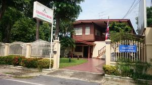 Chantana House Ayutthaya