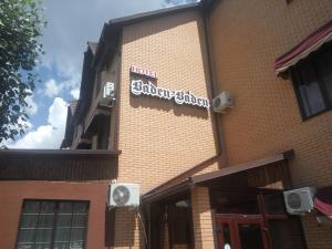 Hotel Baden Baden, Hotels  Volzhskiy - big - 51