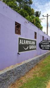Семейный отель Alankulama Garden, Анурадхапура
