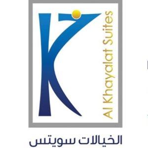 Alkhayalat Suites