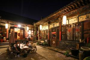 Pingyao Agam International Youth Hostel, Хостелы  Пинъяо - big - 114