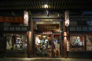 Pingyao Agam International Youth Hostel, Хостелы  Пинъяо - big - 115