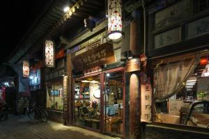 Pingyao Agam International Youth Hostel, Хостелы  Пинъяо - big - 116