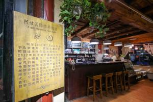 Pingyao Agam International Youth Hostel, Хостелы  Пинъяо - big - 117