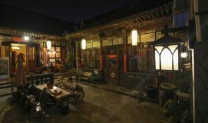 Pingyao Agam International Youth Hostel, Хостелы  Пинъяо - big - 74