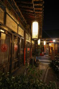 Pingyao Agam International Youth Hostel, Хостелы  Пинъяо - big - 73