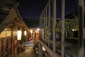 Pingyao Agam International Youth Hostel, Хостелы  Пинъяо - big - 72