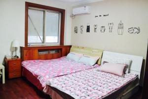 Hanhan's Apartment, Ferienwohnungen  Peking - big - 15