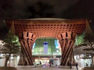 Hotel Wing International Premium Kanazawa Ekimae, Отели эконом-класса  Канандзава - big - 210