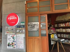 Dong Wu Hotel, Hotely  Taipei - big - 21