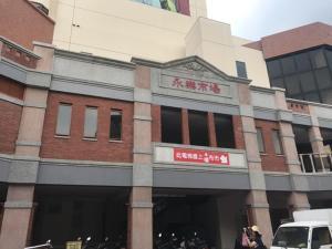 Dong Wu Hotel, Hotely  Taipei - big - 17