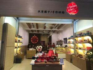 Dong Wu Hotel, Hotely  Taipei - big - 46