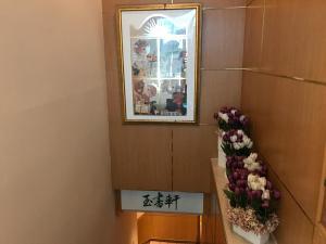 Dong Wu Hotel, Hotely  Taipei - big - 38