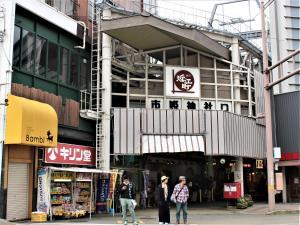 Hotel Wing International Premium Kanazawa Ekimae, Economy hotels  Kanazawa - big - 49