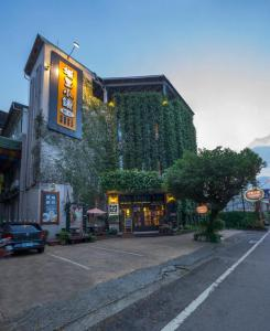 Puli Town BandB