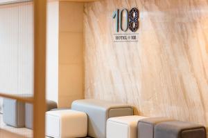 Hotel 108 (12 of 36)