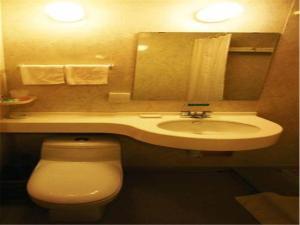 Jinjiang Inn - Qingdao Zhongshan Road, Hotels  Qingdao - big - 8