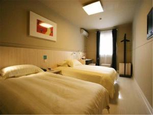 Jinjiang Inn - Qingdao Zhongshan Road, Hotels  Qingdao - big - 10
