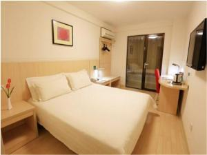 Jinjiang Inn - Qingdao Zhongshan Road, Hotels  Qingdao - big - 12