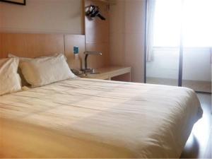 Jinjiang Inn - Qingdao Zhongshan Road, Hotels  Qingdao - big - 16