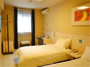 Jinjiang Inn - Qingdao Zhongshan Road, Hotels  Qingdao - big - 22