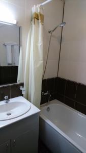 TES Flora Apartments, Apartments  Borovets - big - 27