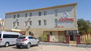 Гостиничный комплекс Достык