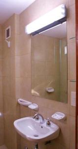 Juramento de Lealtad Townhouse Hotel, Hotely  Buenos Aires - big - 8