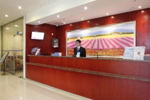 Hanting Express Beijing New Fuchengmen, Hotely  Peking - big - 32