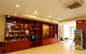 Hanting Express Beijing New Fuchengmen, Hotely  Peking - big - 45