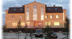 Отель Берлога, Губкинский