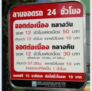 Popular Condo P1 IMPACT, Apartmány  Nonthaburi - big - 16
