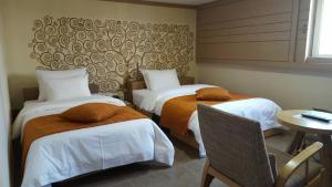 Suwon Orsay Business Hotel, Hotely  Suwon - big - 43