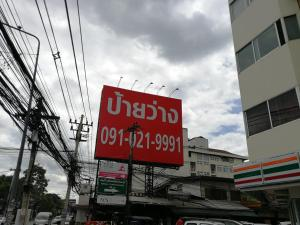 Comfy Studio Nimman, Ferienwohnungen  Chiang Mai - big - 4