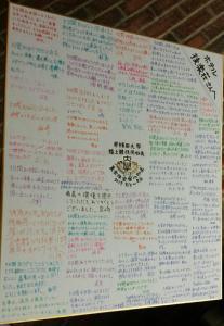 Akakura Onsen Hotel Korakuso, Ryokany  Myoko - big - 53