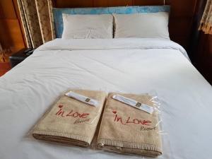 In Love Resort