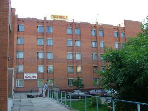Гостиничный комплекс Ефремов, Ефремов