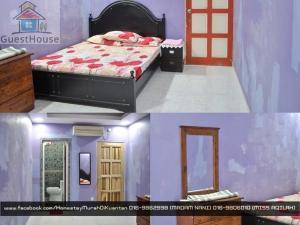 Impiana Homestay, Privatzimmer  Kuantan - big - 24